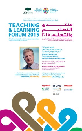 Teaching-and-learning-forum-2015-Qatar